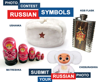 Russian culture as a brand